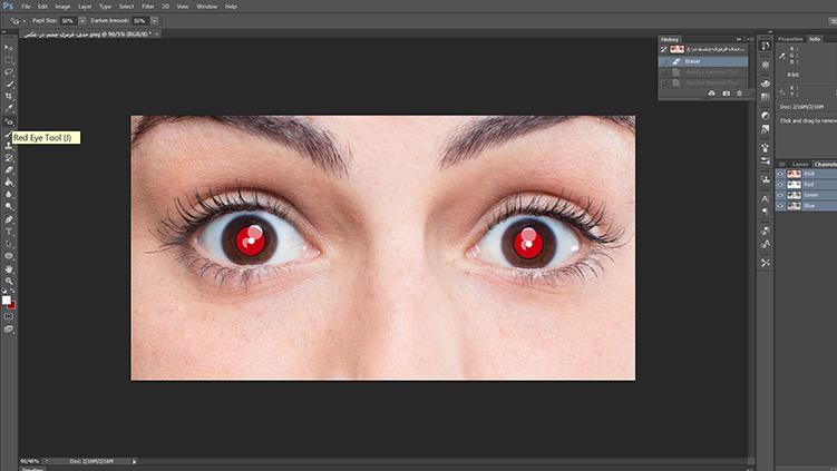 حذف قرمزی چشم با فتوشاپ